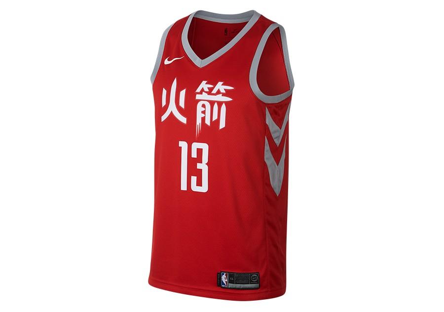 96119b68eea3 NIKE NBA JAMES HARDEN HOUSTON ROCKETS CITY EDITION SWINGMAN JERSEY  UNIVERSITY RED