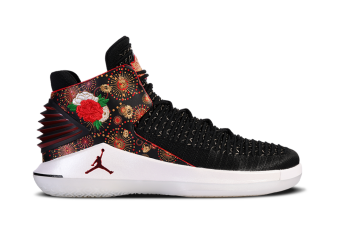 new product 2a36b a7f9c Product NIKE AIR JORDAN XXXII BG BLACK CEMENT MVP RUSSEL WESTBROOK is no  longer available. Check out other offers products