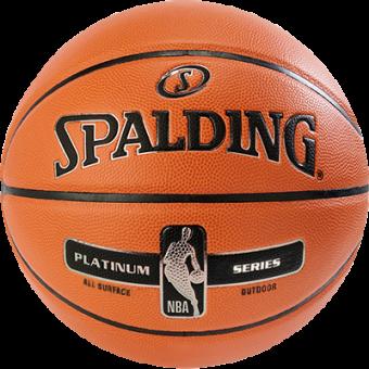 SPALDING NBA PLATINUM STREETBALL OUTDOOR (SIZE 7)