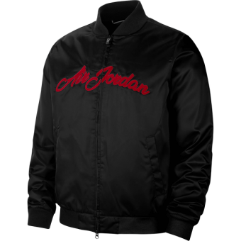 NIKE AIR JORDAN REMASTERED JACKET