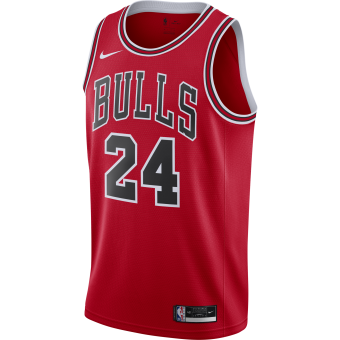 NIKE NBA CHICAGO BULLS ICON EDITION SWINGMAN JERSEY